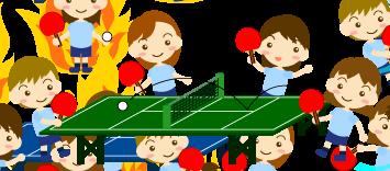 レッスンのご案内 しばはら卓球場 卓球場 卓球レッスン 兵庫県 姫路市